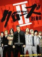 Crows Zero II (DVD) (Premium Edition) (Japan Version)