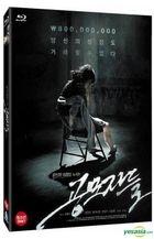 Traffickers (2012) (Blu-ray) (首批限量版) (韓國版)