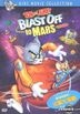 Tom And Jerry - Blast Off To Mars
