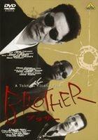 Brother (DVD) (Japan Version)