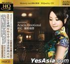 Acacia Emotional (HQCD) (China Version)