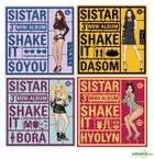 Sistar Mini Album Vol. 3 - Shake It (Random Cover)