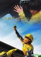 Lump Of Sugar (DVD) (Thailand Version)