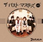 The Past Masters vol.1 (Normal Edition)(Japan Version)