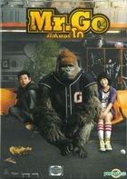 Mr. Go (2013) (DVD) (Thailand Version)