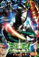 Mirrorman REFLEX FOCUS 3 Chingon (Japan Version)