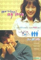 How To Keep My Love (DVD) (Thailand Version)