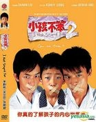 I Not Stupid Too (DVD) (Taiwan Version)