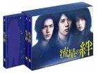 Ryusei no Kizuna (Blu-ray Box) (Japan Version)