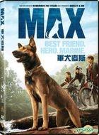 MAX (2015) (DVD) (Hong Kong Version)