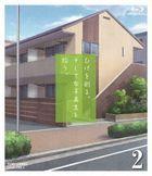 Higehiro (Hige wo Soru. Soshite Joshikosei wo Hirou.)  Vol.2 (Blu-ray) (Japan Version)