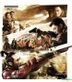 Wind Blast (2010) (Blu-ray) (English Subtitled) (Hong Kong Version)