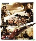 西風烈 (2010) (Blu-ray) (香港版)
