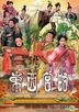 Queens Of Diamonds And Hearts (DVD) (End) (English Subtitled) (TVB Drama) (US Version)