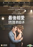 Film Stars Don't Die in Liverpool (2017) (DVD) (Hong Kong Version)