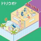 Totonou Oto  (Normal Edition) (Japan Version)