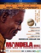Mandela: Long Walk To Freedom (2013) (Blu-ray) (Hong Kong Version)