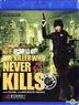 The Killer Who Never Kills (2011) (Blu-ray) (Hong Kong Version)