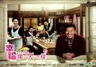 The Best Day In My Life (DVD) (End) (Multi-audio) (MBC TV Drama) (Taiwan Version)