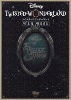 Disney: Twisted-Wonderland Fan Book
