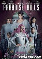 Paradise Hills (2019) (DVD) (US Version)