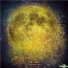 NELL Single Album - Holding onto Gravity