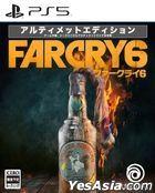 Far Cry 6 Ultimate Editon (Japan Version)
