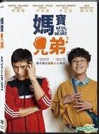 Keys to the Heart (2018) (DVD) (Hong Kong Version)