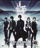 Mayday 3DNA (DVD) (2D+3D Version) (A) (Taiwan Version)