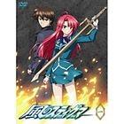 Kaze no Stigma (DVD) (Vol.1) (Normal Edition) (Japan Version)