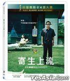 Parasite (2019) (Blu-ray) (Taiwan Version)
