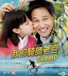 Champ (DVD) (English Subtitled) (Hong Kong Version)