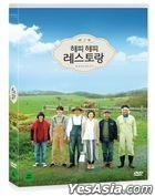 Restaurant from the Sky (DVD) (Korea Version)