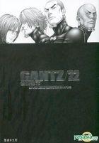 Gantz (Vol.22)