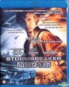 Stormbreaker (2006) (Blu-ray) (Hong Kong Version)