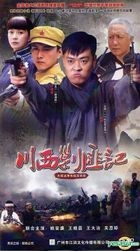 Chuan Xi Jiao Fei Ji (H-DVD) (End) (China Version)