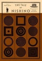 The Tale of Nishino (DVD)(Japan Version)