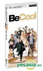 Be Cool (UMD Video)(Japan Version)
