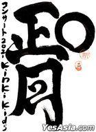 KinKi Kids O Shogatsu Concert 2021 [DVD] (First Press Limited Edition) (Taiwan Version)