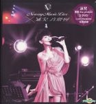 Neway Music Live X Vincy Karaoke (2DVD)
