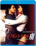 DANGEROUS OBSESSION (Japan Version)