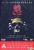 The Cases (2012) (DVD) (Hong Kong Version)