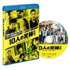盗贼门 (Blu-ray)(日本版)