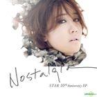 Byul Mini Album - Nostalgia : 10th Anniversary EP