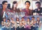 K Song Lover Original TV Soundtrack (OST)