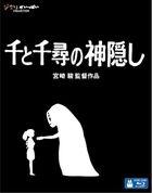 Spirited Away (Blu-ray) (Multi-Language & Subtitled) (Region Free) (Japan Version)