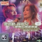 李克勤 x 容祖兒拉闊壓軸音樂會 2004 (2CD) (簡約再生系列)