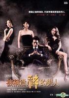 A Man Called God (DVD) (End) (Multi-audio) (MBC TV Drama) (Taiwan Version)