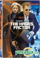The Hades Factor (Korean Version)