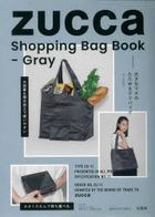 ZUCCa Shopping Bag Book - Gray